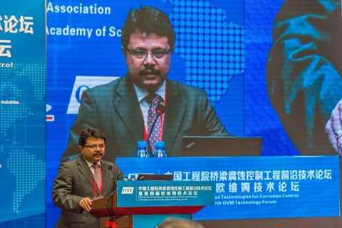 Address by Managing Atul Bhobe at China